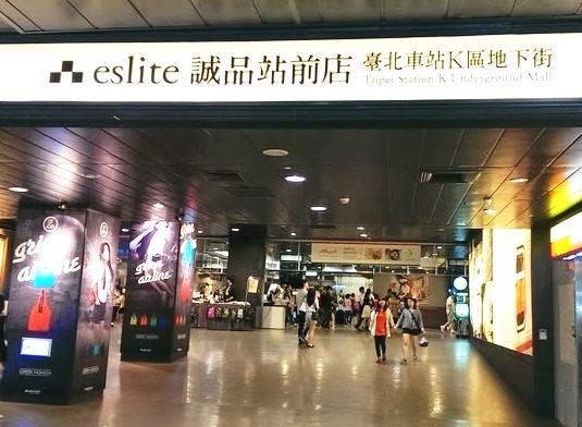 台北車站誠品站前K區地下街