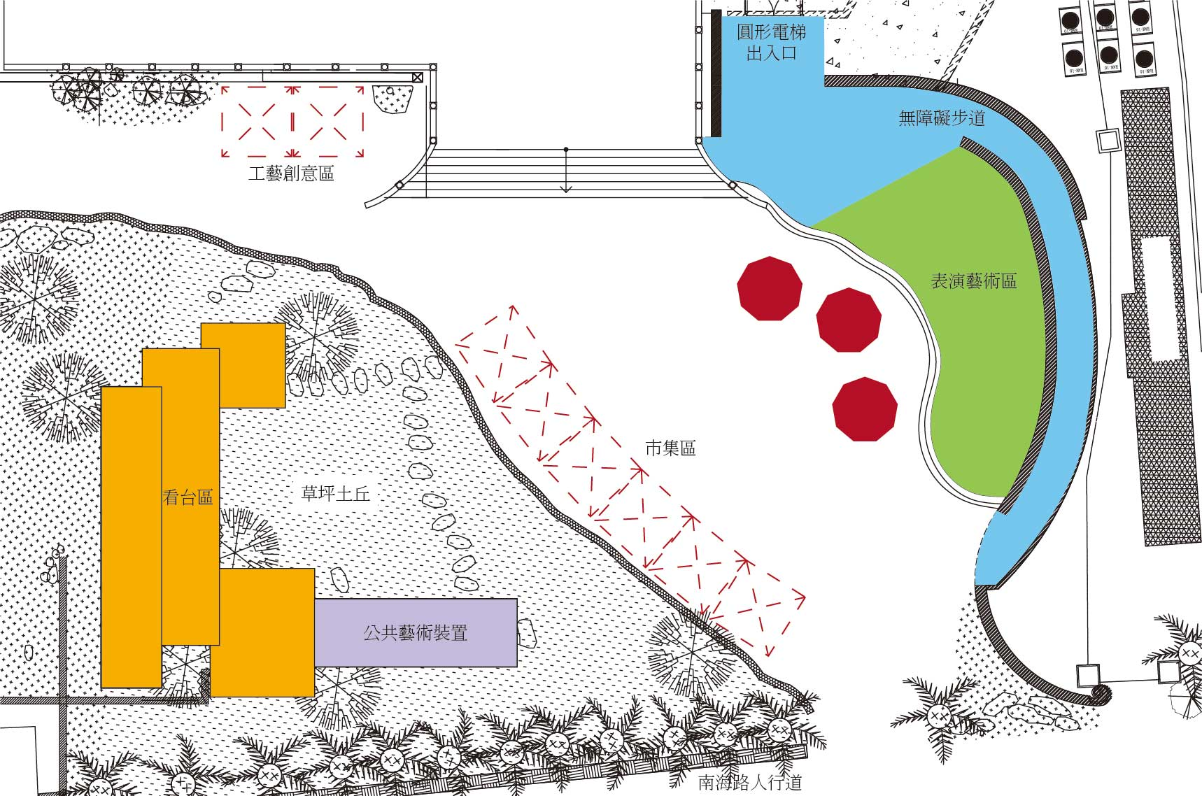 臺北當代工藝設計分館(另開新視窗)