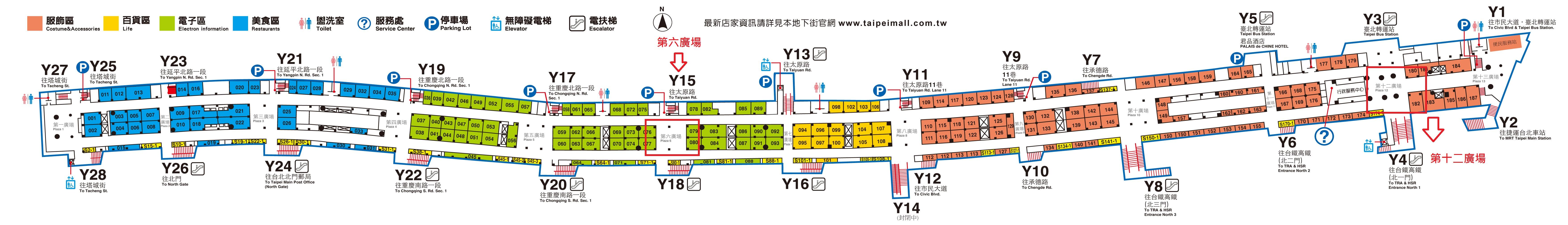 臺北市台北地下街(另開新視窗)