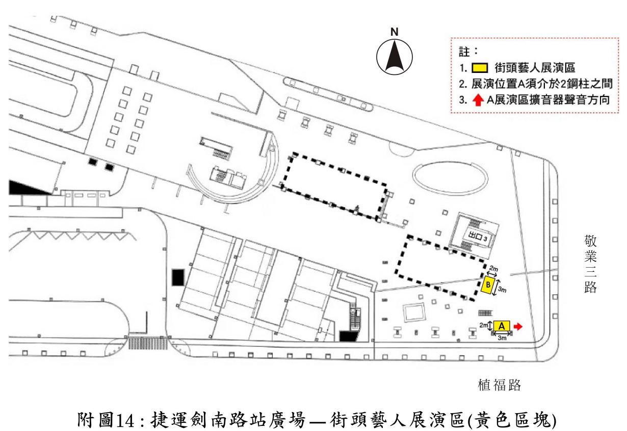 捷運劍南路站(另開新視窗)
