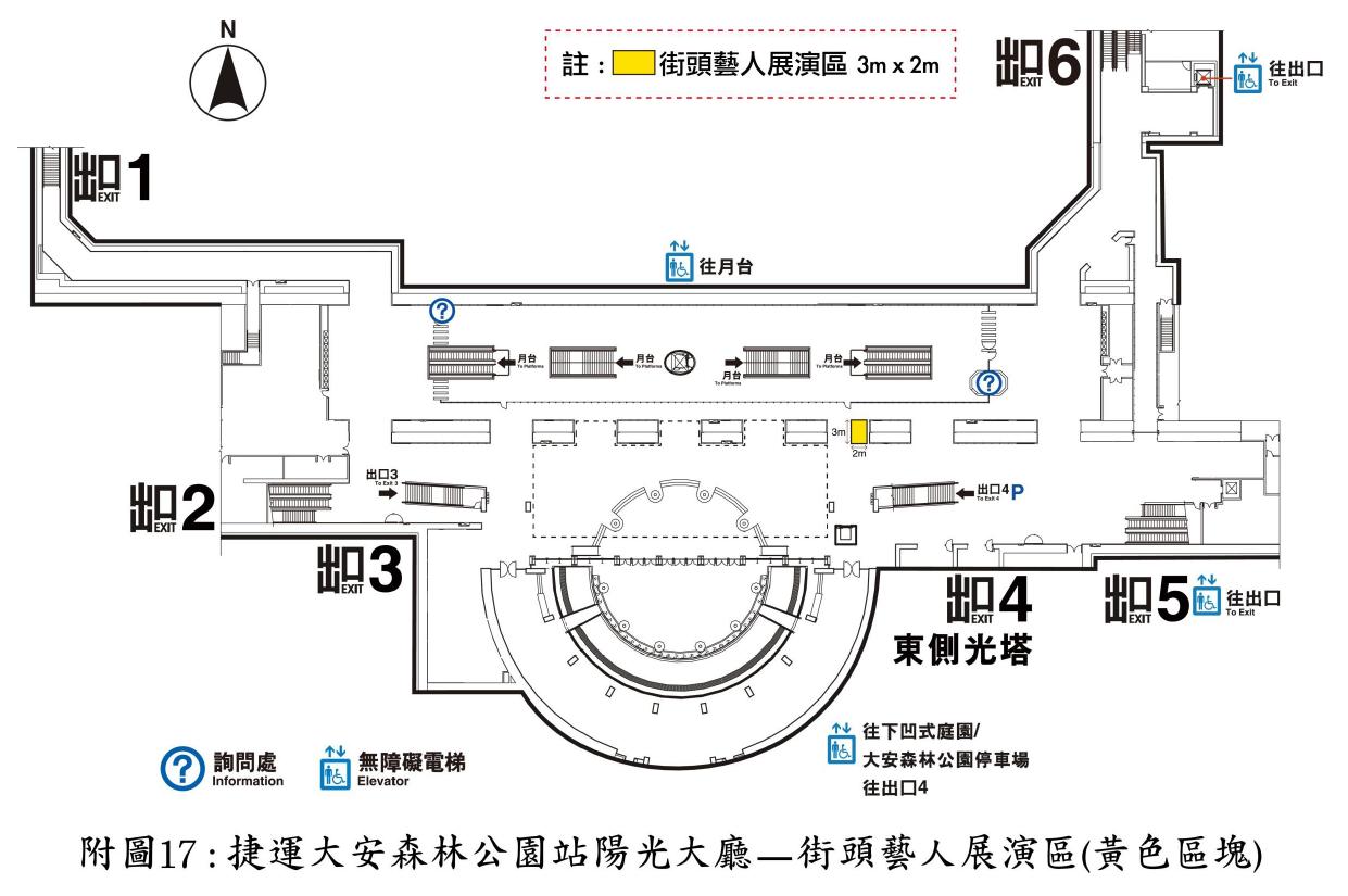 捷運大安森林公園站(另開新視窗)