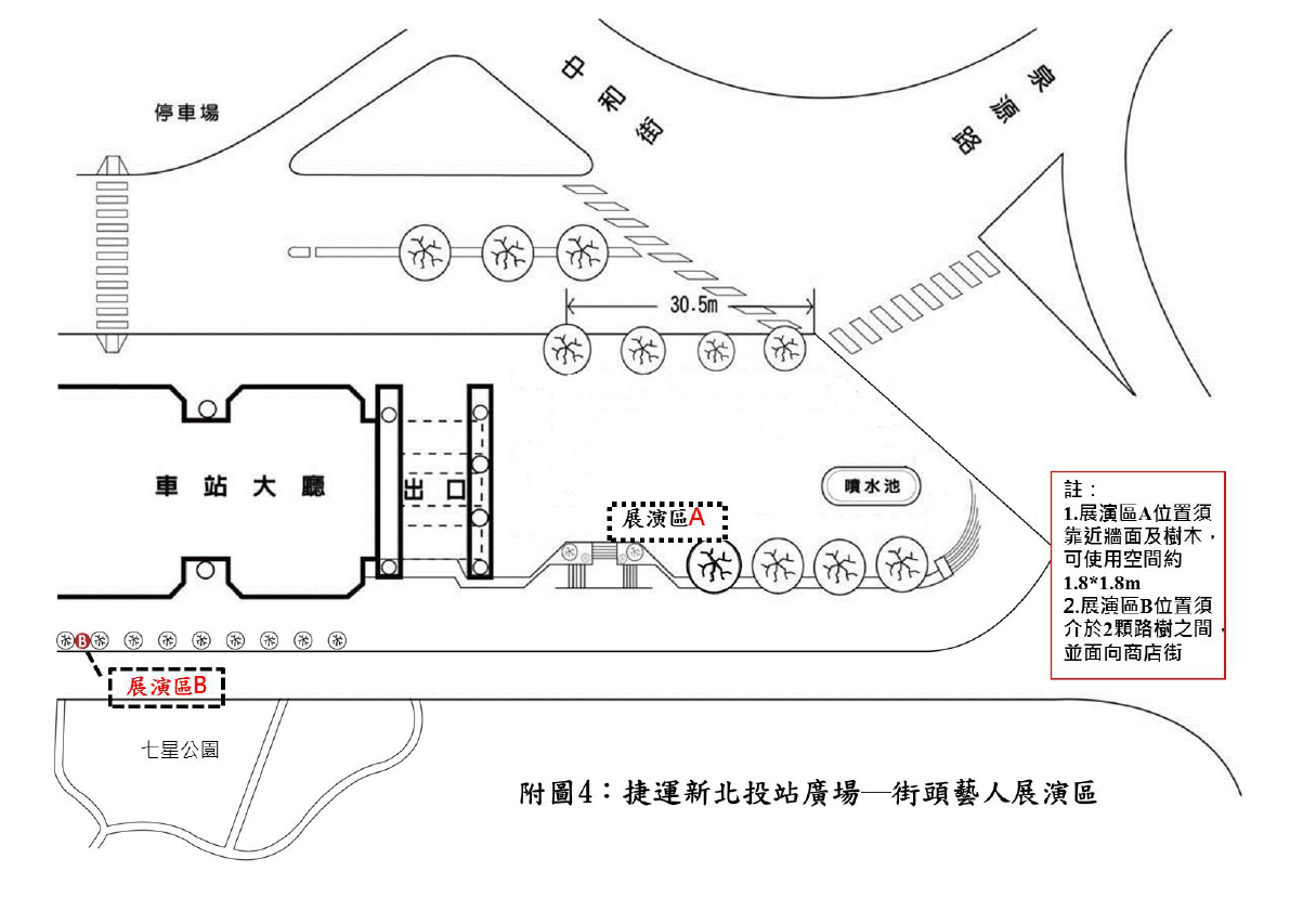 捷運新北投站(另開新視窗)