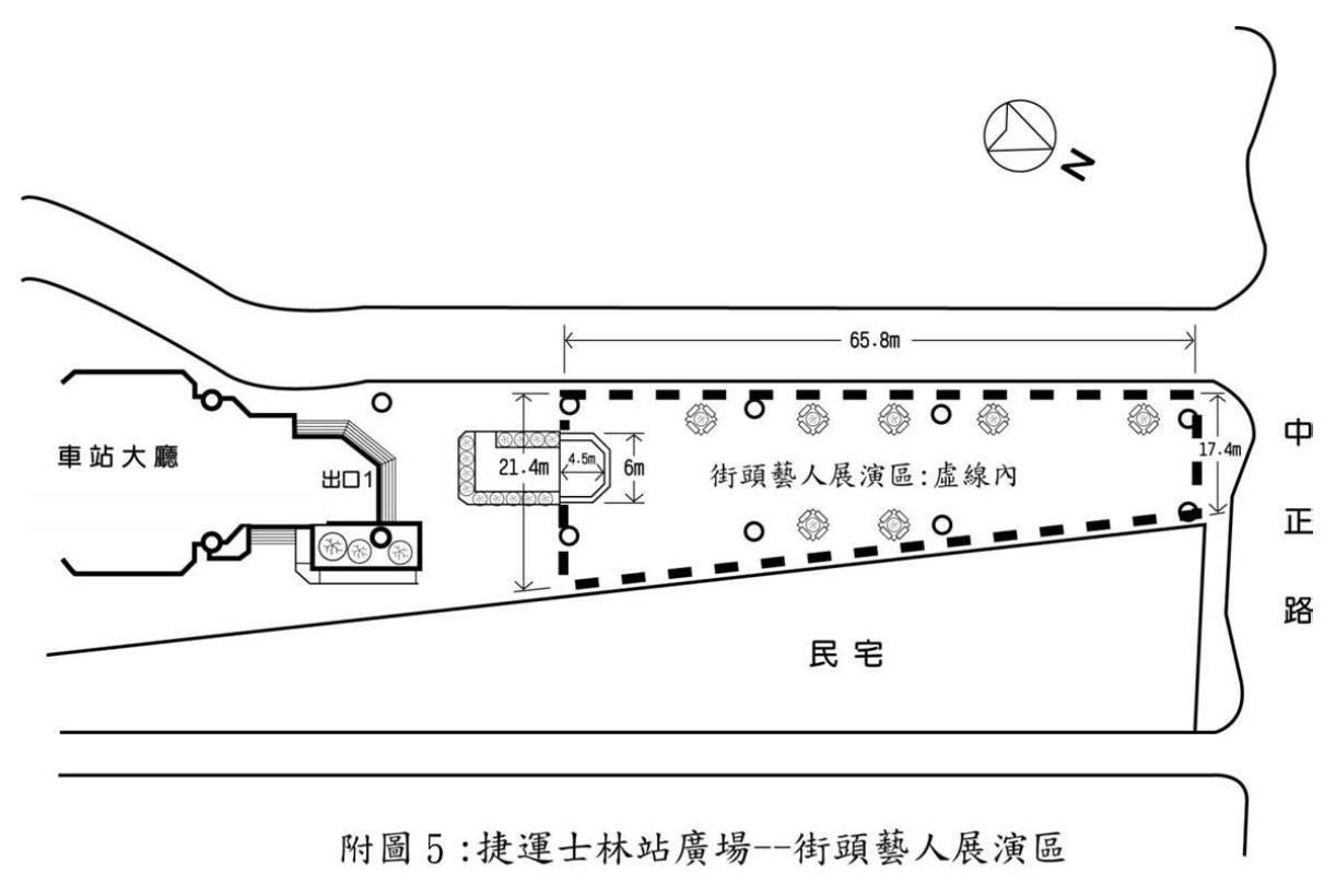捷運士林站(另開新視窗)