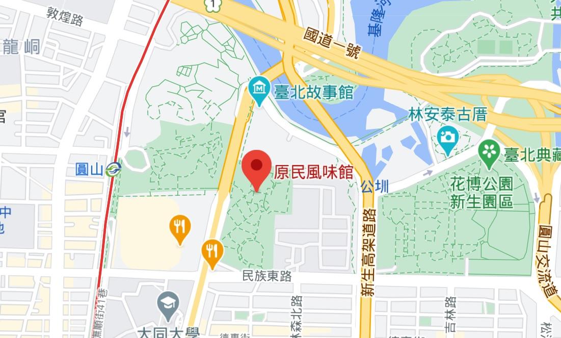 花博公園原民風味館(另開新視窗)
