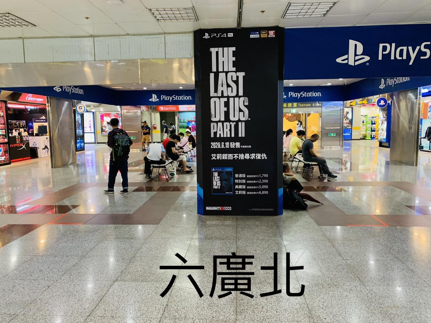 臺北市台北地下街場地申請規則附件1(另開新視窗)